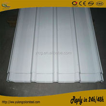plates roofing prices/Metal sheet