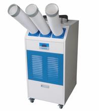 Big refrigeration capacity Air conditioner portable price