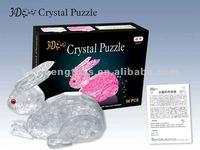 3D Rabbit transparent puzzle