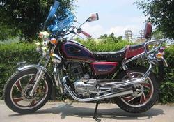 China Manufacturer 150cc Chopper Motorcycle