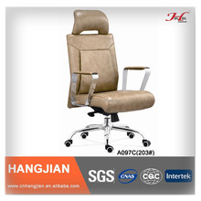 A097C Hangjian Leather Leisure Chair