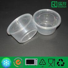 Sauce/Salad packaging plastic pp food box 450ml