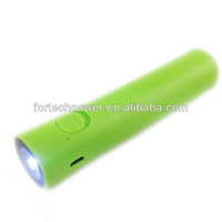 Battery charger mopo cube 2600mah