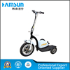Small and flexible four wheel electric bike with hot selling