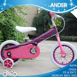 2015 steel training bike for kids/training bike/girls bike