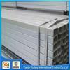 Low carbon steel hot dip galvanized square tubing prices