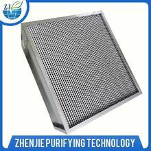high performance aluminum/paper separatorh13-h14