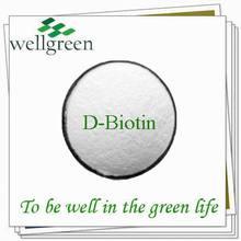 biotina grado farmacéutico