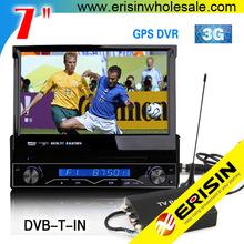 """Erisin ES7888 7 """" 1 Din HD DVD de voiture / USB / lecteur motorisé rétractable moniteur"""
