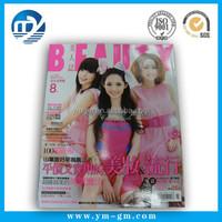 Cheap price japan adult sex magazine