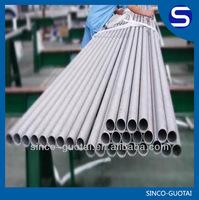 42mm diameter stainless steel pipe 304/316L