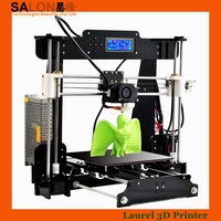 2015 hot sell Home use 3d printer cheapest 3d printer price, fashion 3d printer pla filament