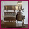 ZJR 50L vacuum emulsifying mixer machine used in cosmetics