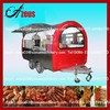 Used chicken food carts for sale / trailer hot dog cart for sale