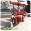 High power cheap price electric cargo delivery tricycle taxi
