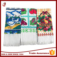 China Supplies Wholesale Custom Printed Tea Towel & Kitchen Towel