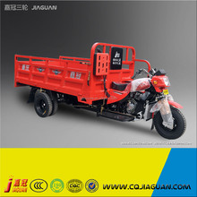 Gas Cargo Tricycle/Three Wheel Motorcycle 2015
