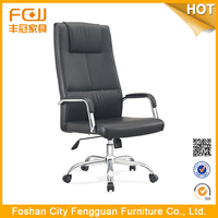 Modern High Back Executive Leather Office Chair Office Chair Office 247A
