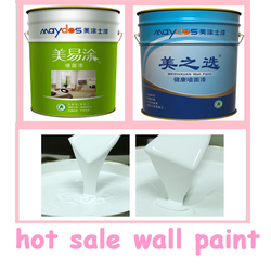 Building Roofing Elastic Acrylic Waterproof Paint with mould resistance
