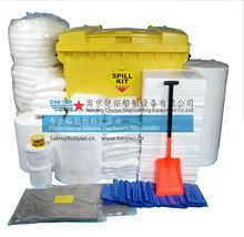 absorb Oil Spill Kits/Emergency Oil Spill Response containers