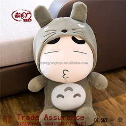 Crayon small new transformation totoro pillow plush toy & New Year gift