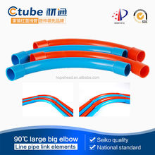 PVC red and blue pipe fittings 90D big elbow