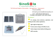 140W Portable SinoSola Folding poly solar panel