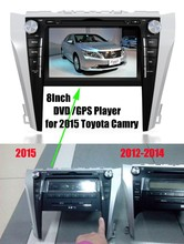 Fit for toyota camry 2015 multimedia car dvd player gps,touch screen car dvd player gps