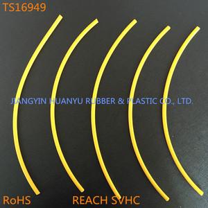 Ts 16949 facotry ptfe tubo amarillo