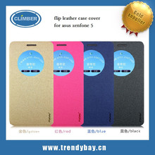 2015 top sales flip leather case cover for asus zenfone 5