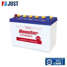 Best Selling Super Quality Small N70 70ah Dry Cell Charged Car Battery