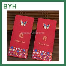 hign qualty cheap price recycled cardboard envelopes cheap gift card envelope ull color printg wedding invitation envelope