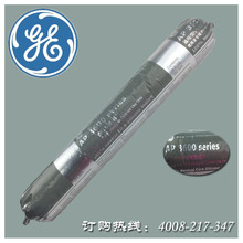 GE weatherproof silicone sealant for concrete