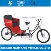 steel frame 26 inch three wheeler rickshaw with cheap price / hand pulled rickshaw / rickshaw bikes for sale