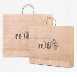Multifunctional shopping paper bag with good material
