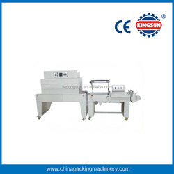 Semi-Automatic L Type Sealer and shrink tunnel (L sealer shrink machine)