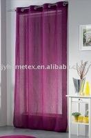 curtain with hoop door window curtain gauze curtain fabric