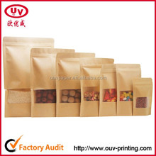 food packaging ziplock kraft paper coffe bags food grade