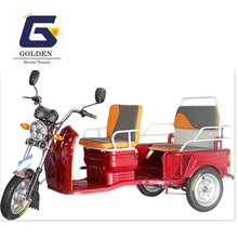 Classic electric Tricycle for Adult