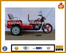 China made cheap nice design tricycle for passenger use, adult tricycle, electric three wheel motorcycle