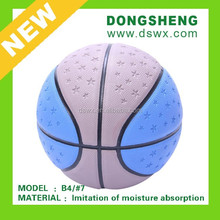 official size 7 basketball 8 panels multi-color shinny Imitation of moisture absorption basketball wuxi