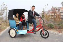 three wheel tricycle three wheel pedicab for passenger