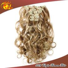 Grade 7A Brazilian human clip in remy hair extensions 7 piece,clip in hair extensions uk