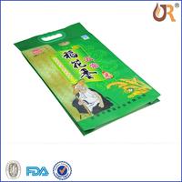 Wholesale factory price colorful printed PA/PE laminated material 5kg rice bag