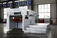 XMB-1300 corrugated board semi automatic die cutting creasing machine used
