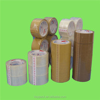2015 New Design Bopp Brown Packing Tape with high quality