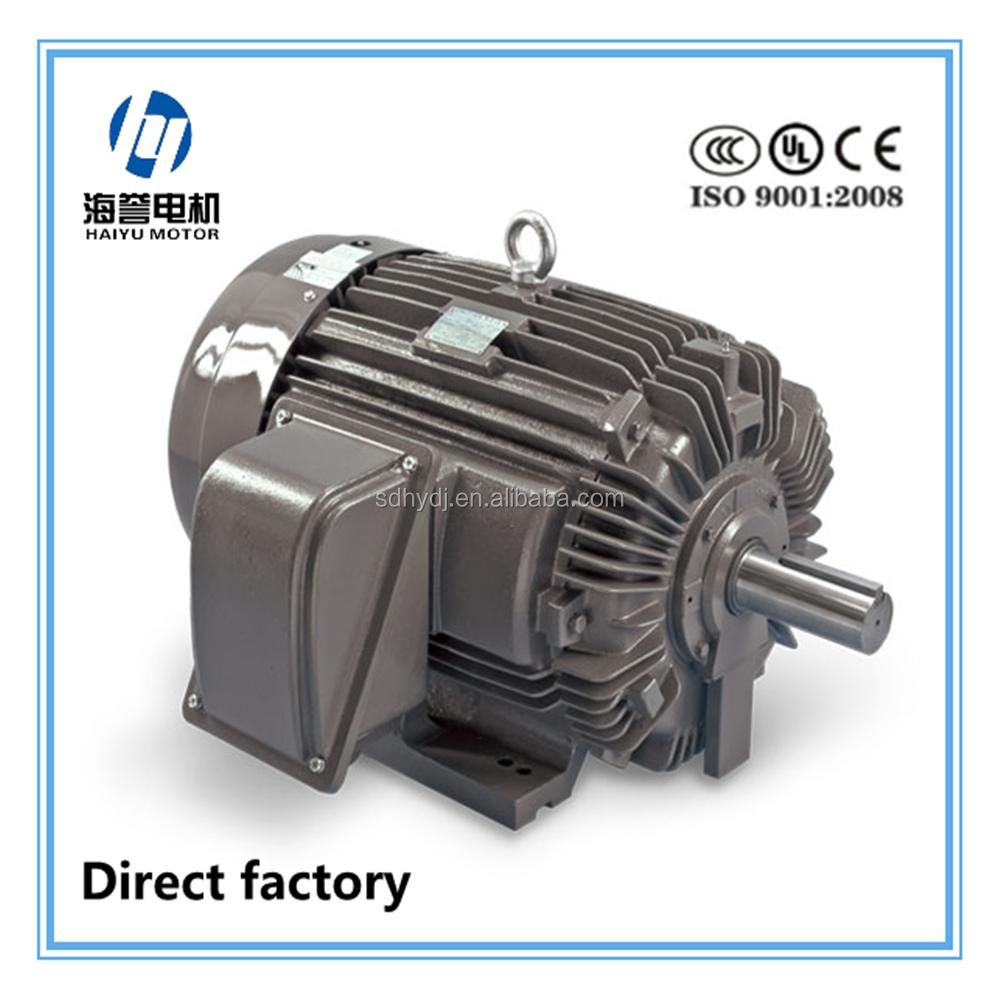 y2 series motor capacitor 3 phase motor 220v motor gearbox