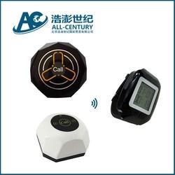 New design chinese restaurant kitchen equipment smart wireless buzzer