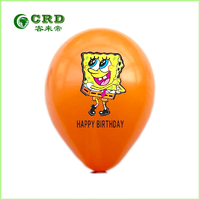 New arrival inflatable helium balloon for birthday decorating