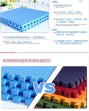 Top selling eva foam tatami mats with competitive price